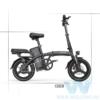G-Force elektromos kerékpár, ebike