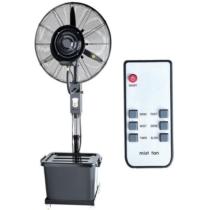 """PowerCool 66cm (26"""") távirányítós párásító ventilátor"""